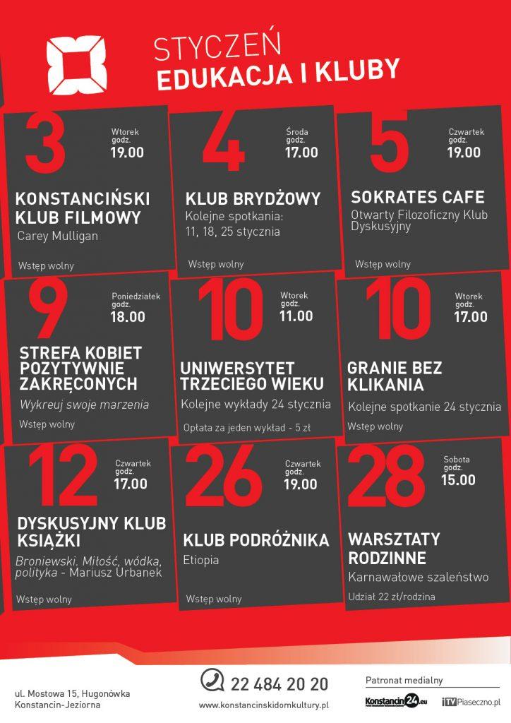 edukacja-i-kluby-styczen-plakat-zbiorczy